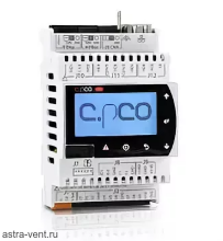 C.PCO MINI DIN ENHANCED